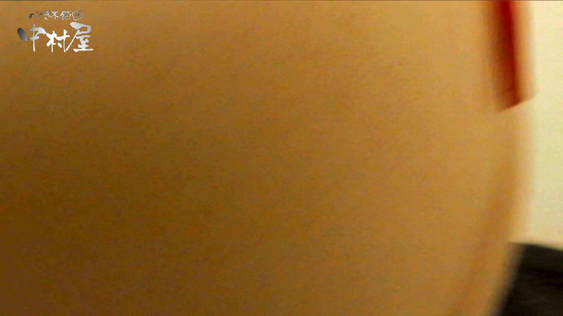 【世界の射窓から】世界の射窓から vol.10前編 OL  86pic 9