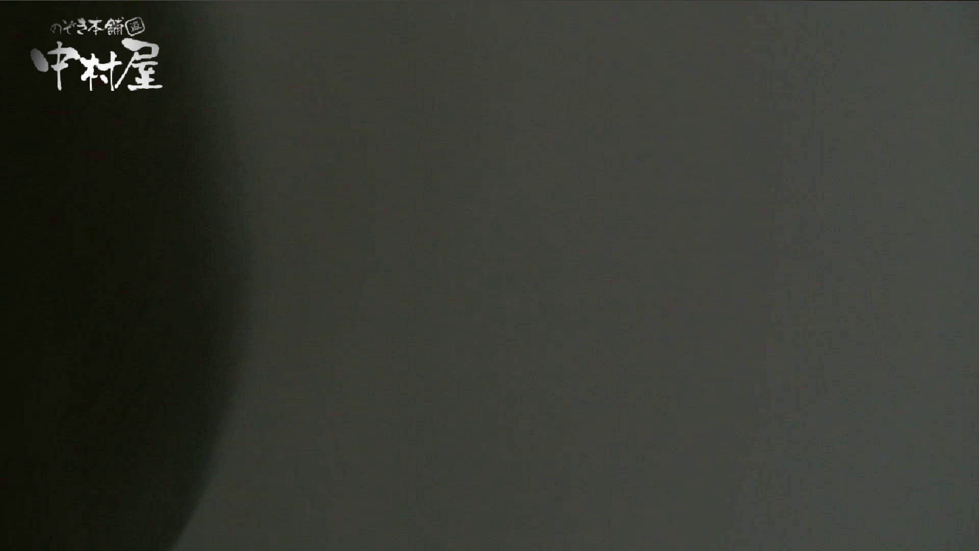 【世界の射窓から】世界の射窓から vol.10前編 OL  86pic 14