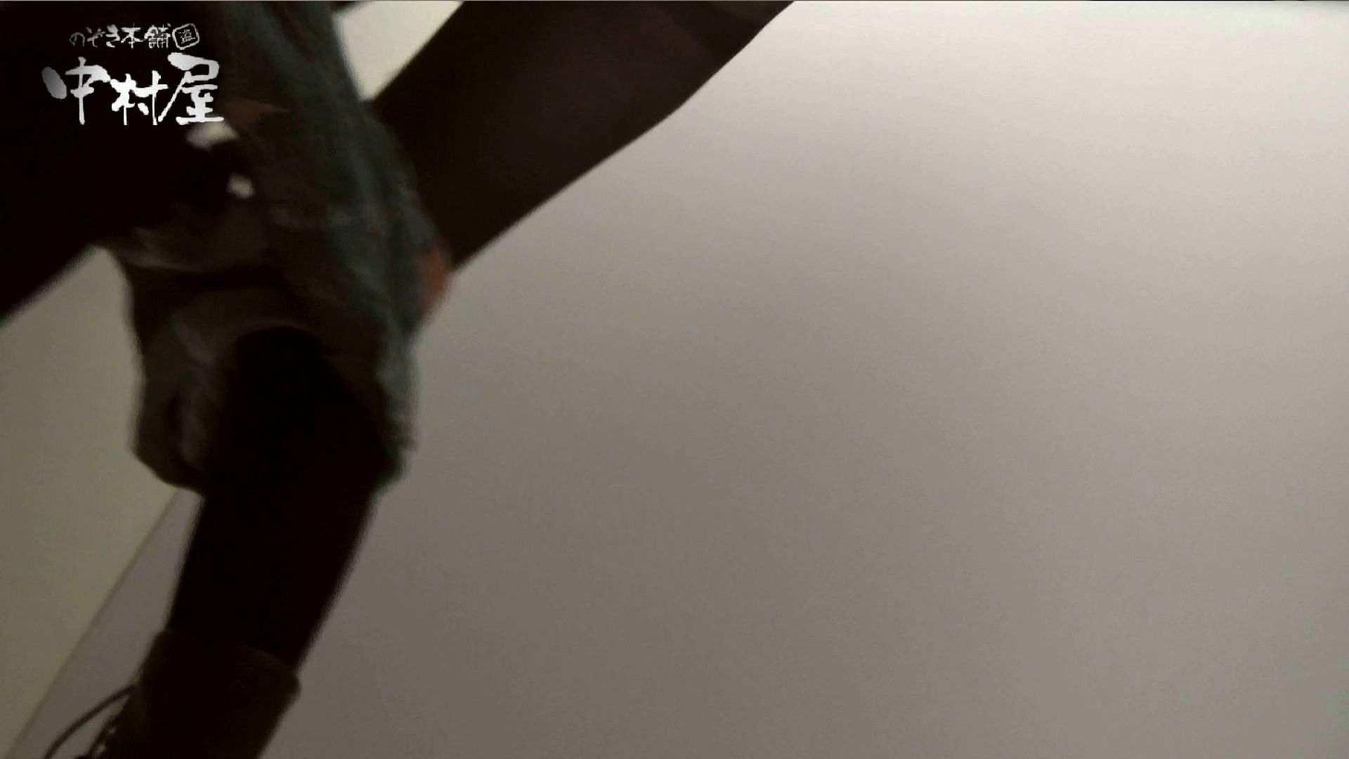 【世界の射窓から】世界の射窓から vol.10前編 OL  86pic 33