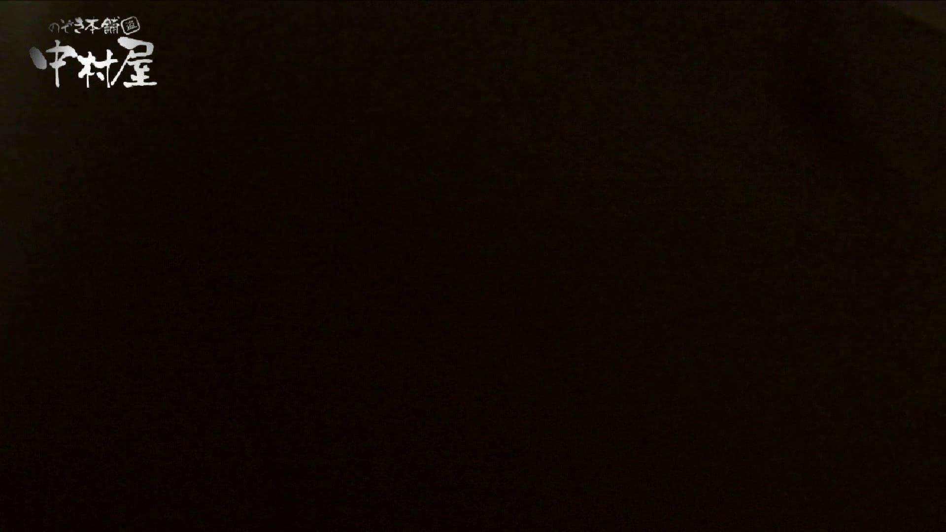 【世界の射窓から】世界の射窓から vol.10前編 OL  86pic 59