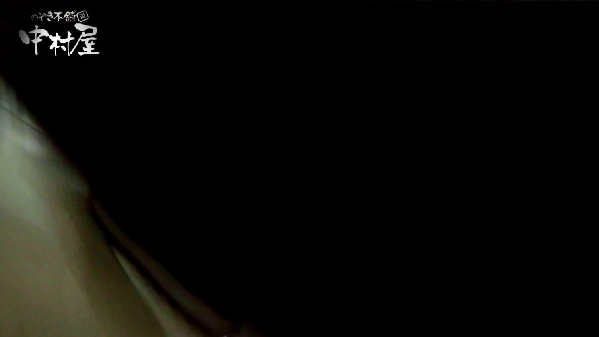 【世界の射窓から】世界の射窓から vol.10前編 OL  86pic 79