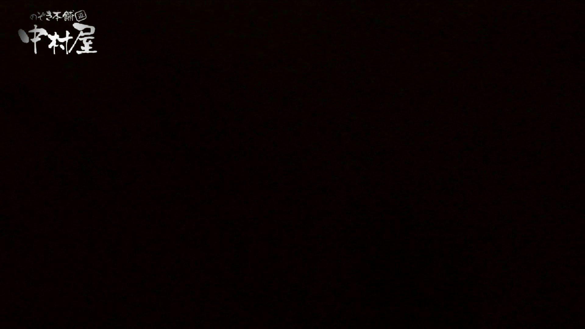 【世界の射窓から】世界の射窓から vol.10前編 OL  86pic 82