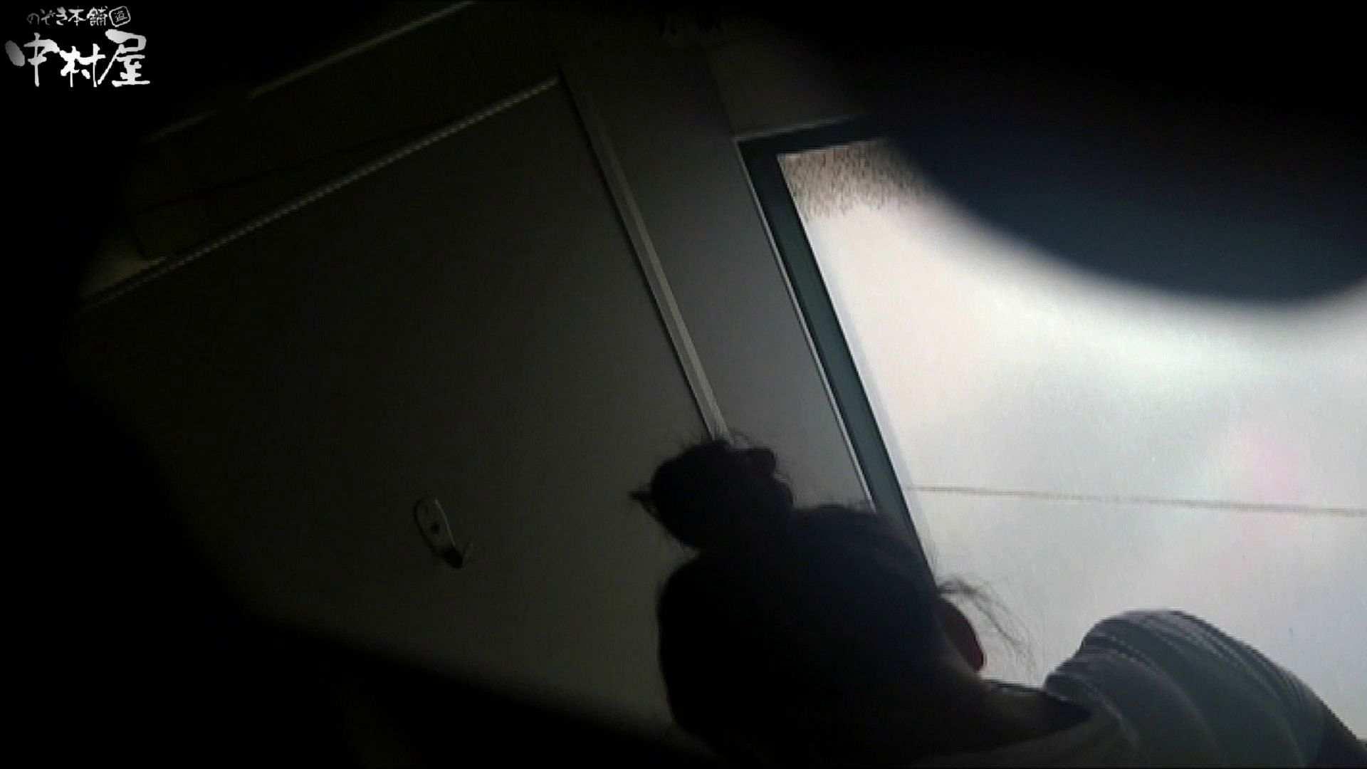 【世界の射窓から~ステーション編~】ステーション編 vol51 最後の女性は見どころです!!後編 OL  46pic 26