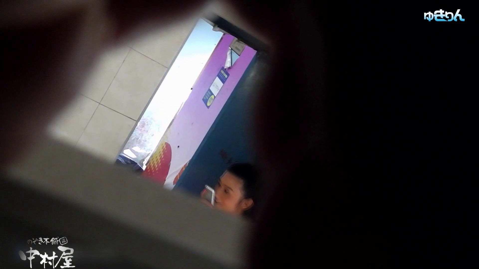 世界の射窓から~ステーション編~vol63 ハイヒール花柄に注目 前編 OL  43pic 10