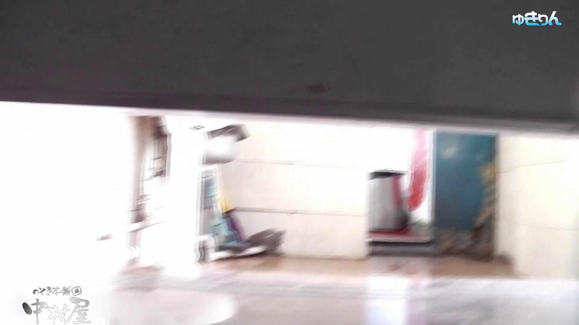 世界の射窓から~ステーション編~vol63 ハイヒール花柄に注目 前編 OL  43pic 16