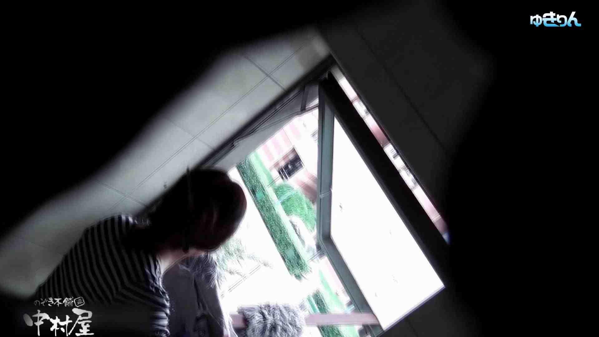 世界の射窓から~ステーション編~vol63 ハイヒール花柄に注目 前編 OL  43pic 37