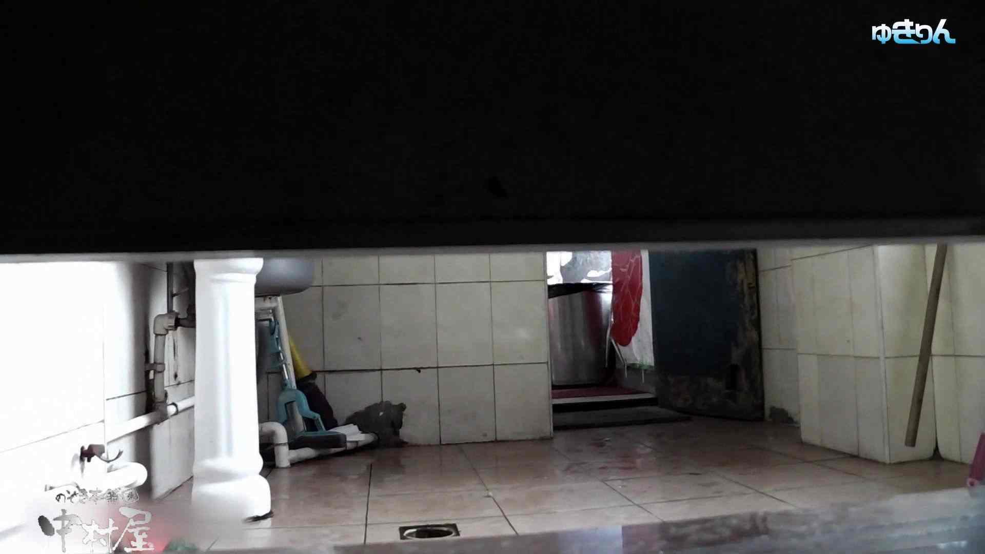 世界の射窓から~ステーション編~vol63 ハイヒール花柄に注目 前編 OL  43pic 40