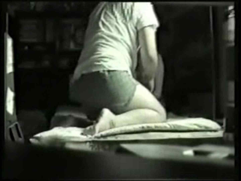 素人SEX隠し撮り 5 素人  68pic 15
