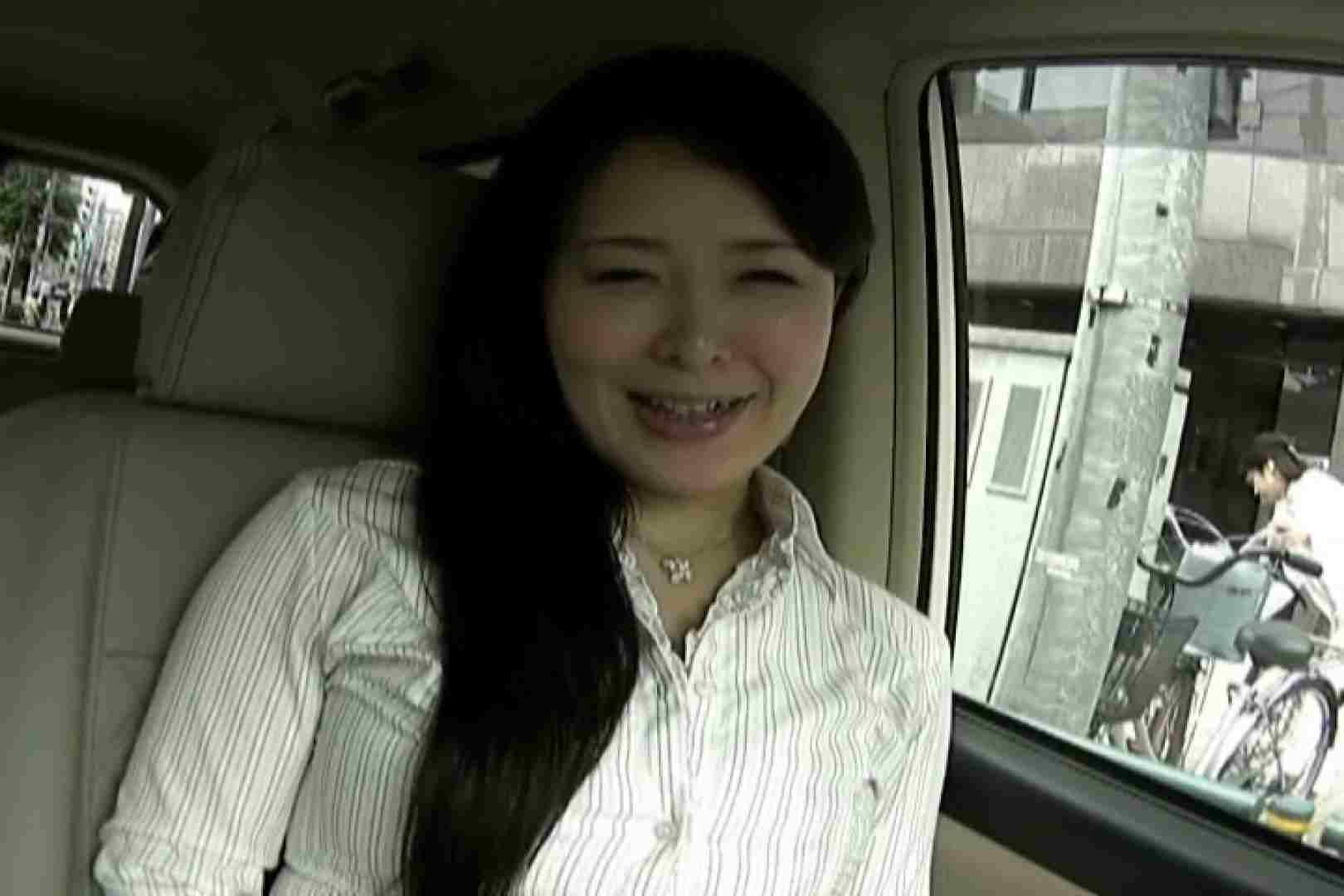 素人ナンパ本番撮り!出会い系でGET!Vol.12 ナンパ  112pic 7