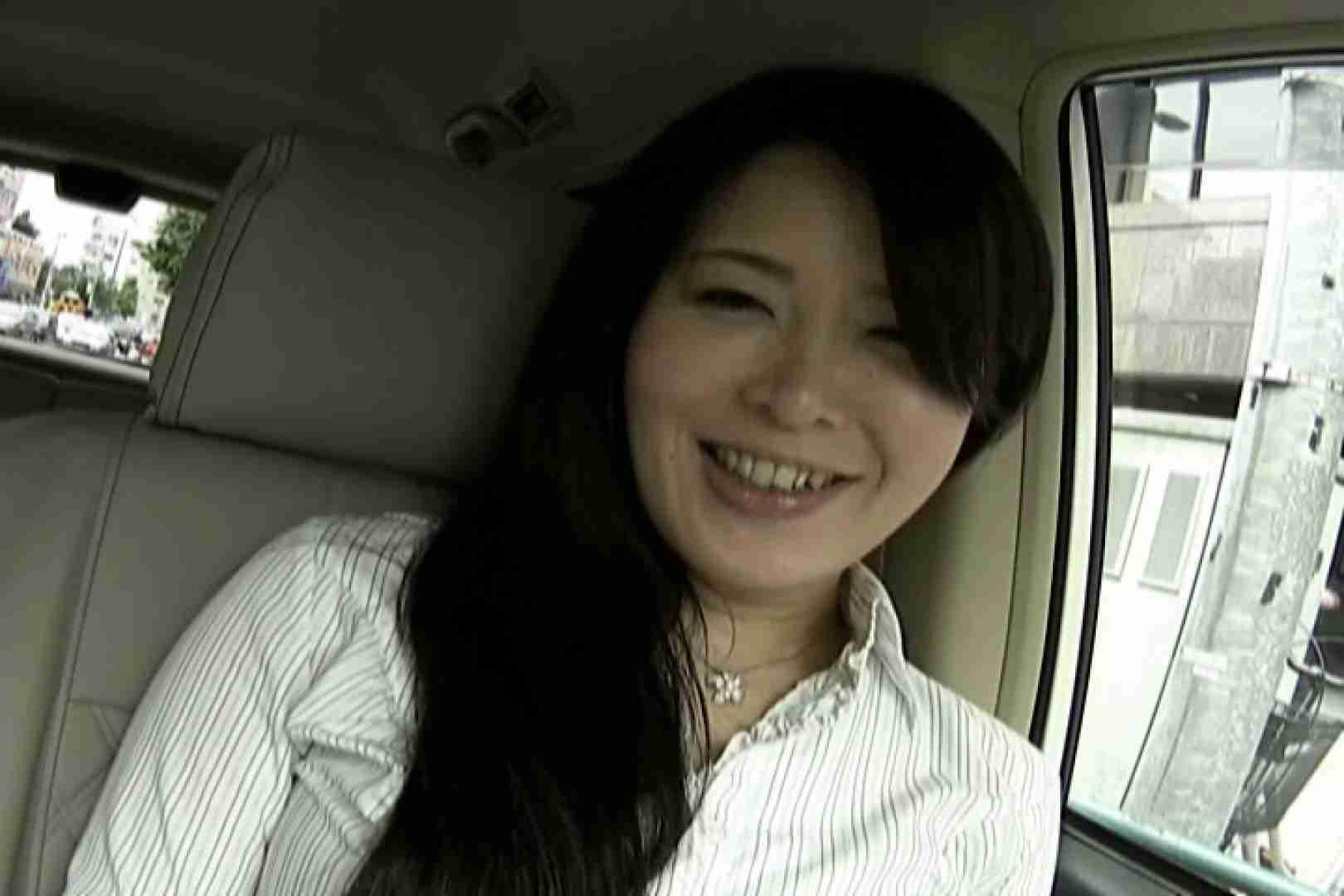 素人ナンパ本番撮り!出会い系でGET!Vol.12 ナンパ  112pic 11