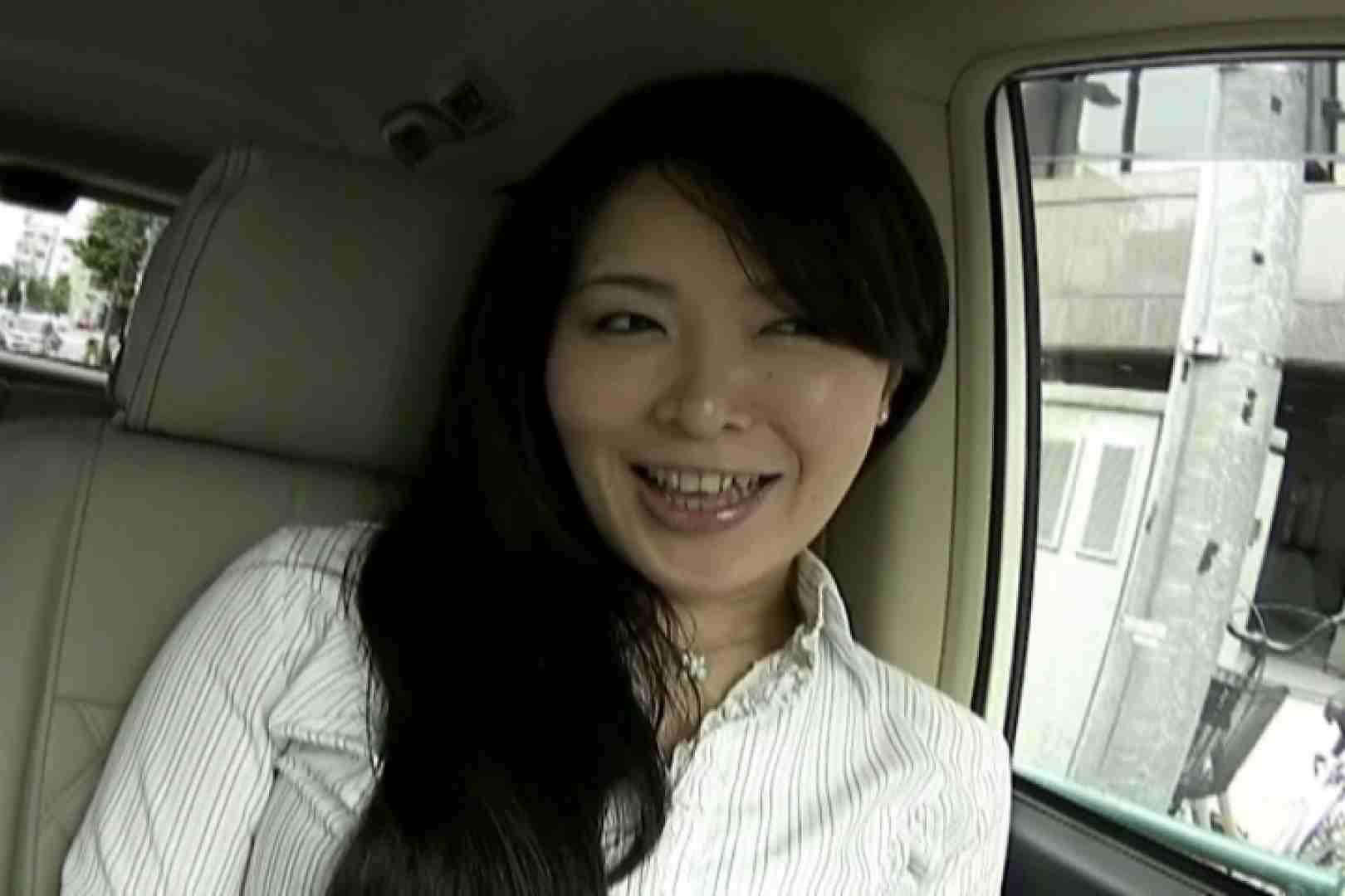 素人ナンパ本番撮り!出会い系でGET!Vol.12 ナンパ  112pic 14