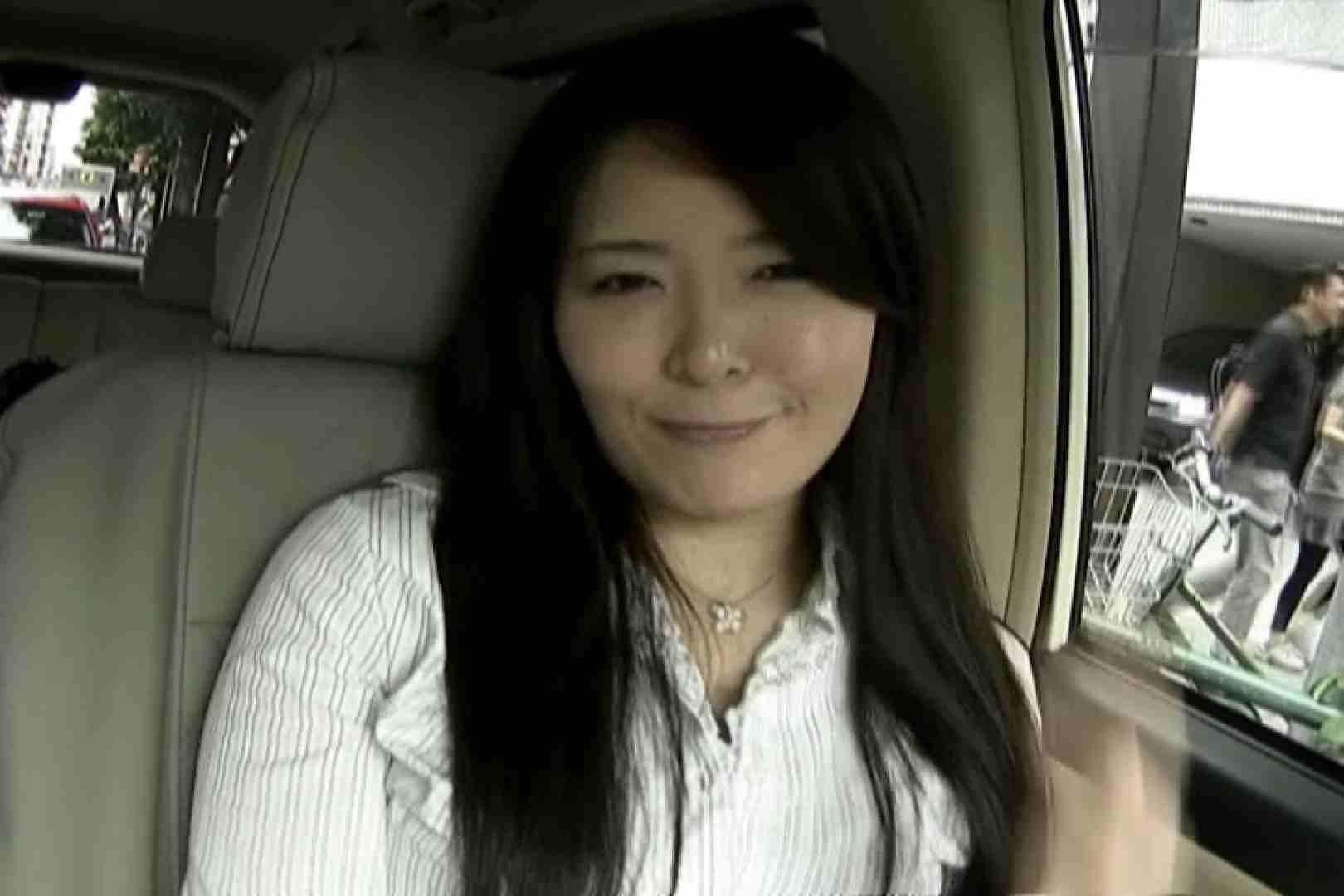素人ナンパ本番撮り!出会い系でGET!Vol.12 ナンパ  112pic 61
