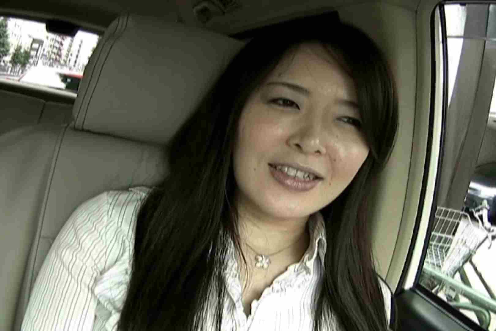 素人ナンパ本番撮り!出会い系でGET!Vol.12 ナンパ  112pic 62