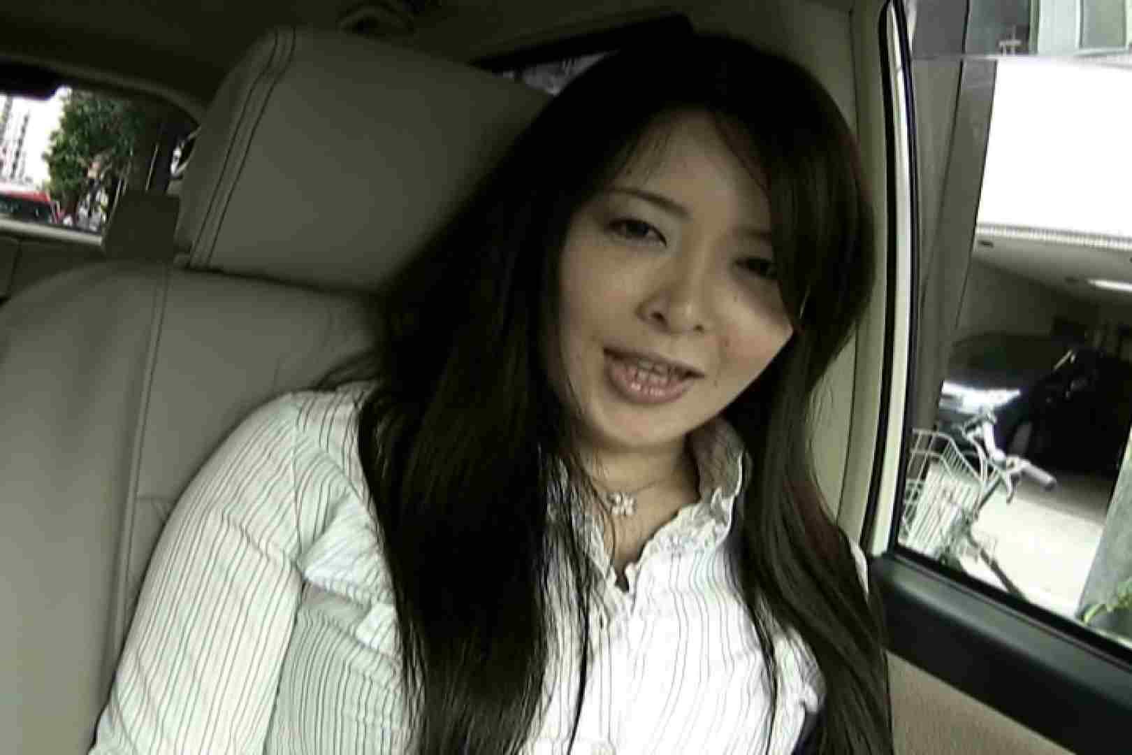 素人ナンパ本番撮り!出会い系でGET!Vol.12 ナンパ  112pic 73