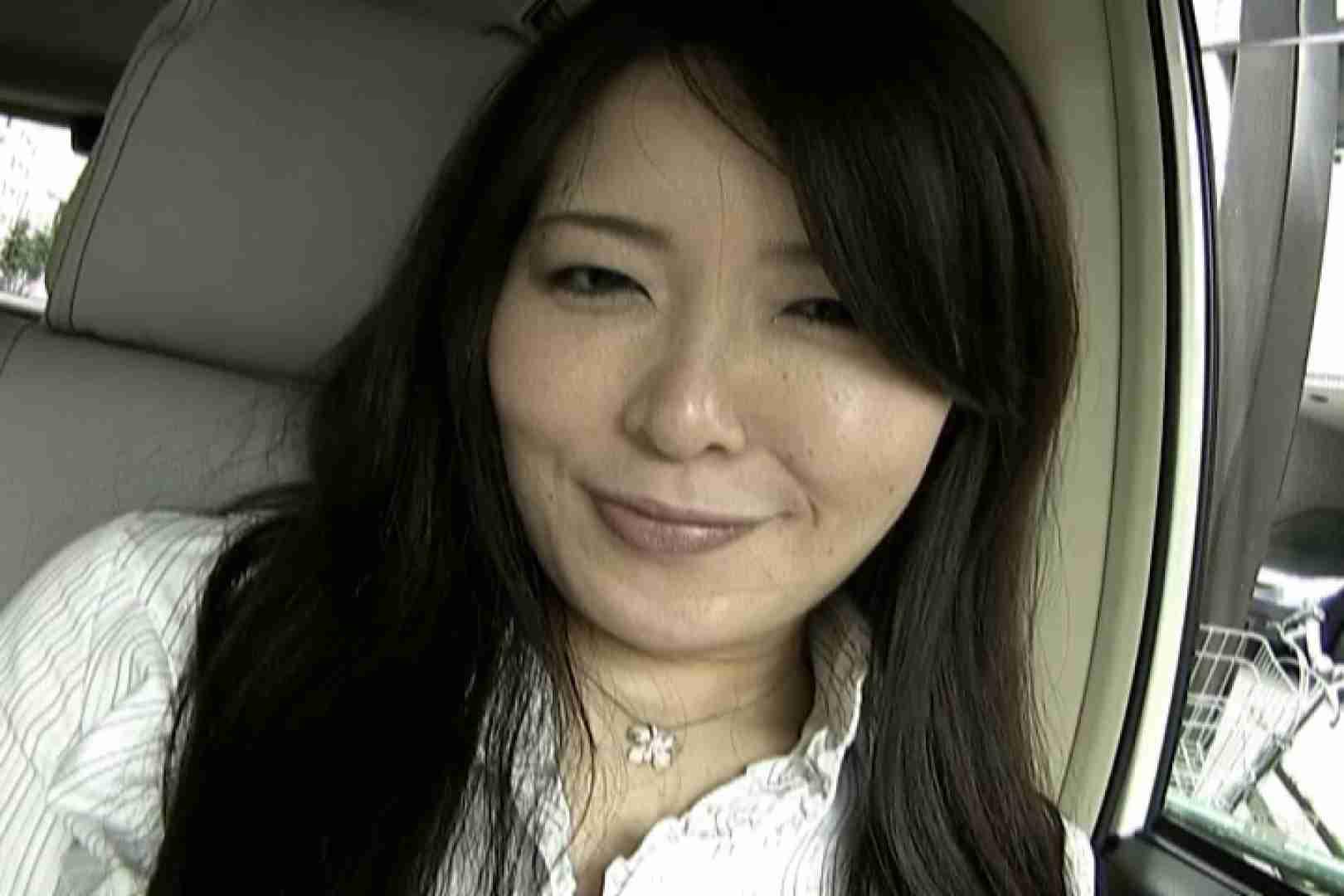素人ナンパ本番撮り!出会い系でGET!Vol.12 ナンパ  112pic 75