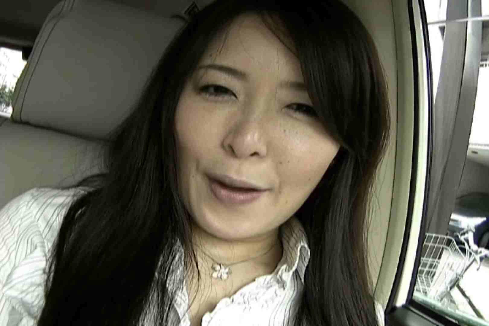 素人ナンパ本番撮り!出会い系でGET!Vol.12 ナンパ  112pic 76