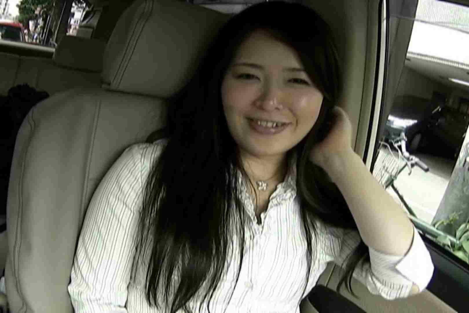 素人ナンパ本番撮り!出会い系でGET!Vol.12 ナンパ  112pic 81
