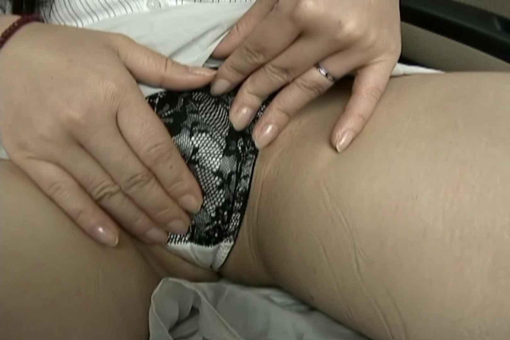 素人ナンパ本番撮り!出会い系でGET!Vol.12 ナンパ  112pic 105