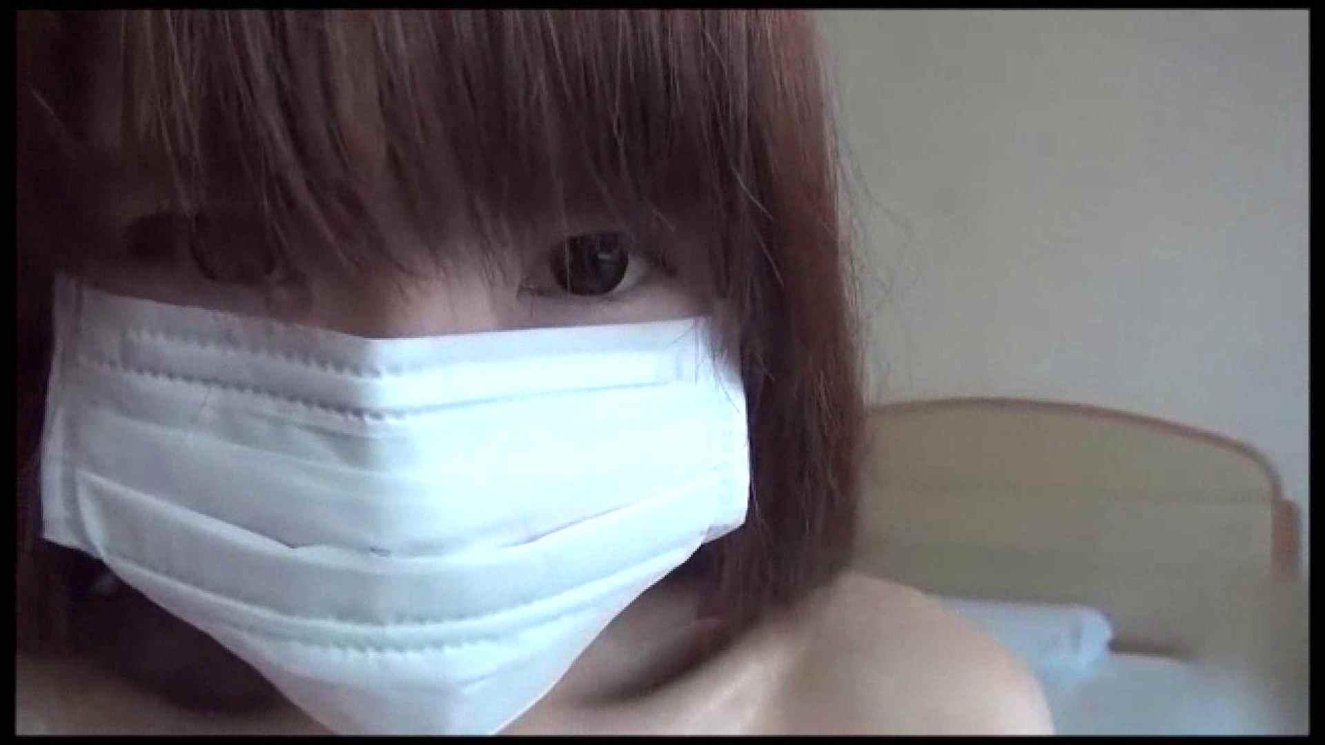 ハメ撮り天国 Vol.29 丸見え  78pic 18