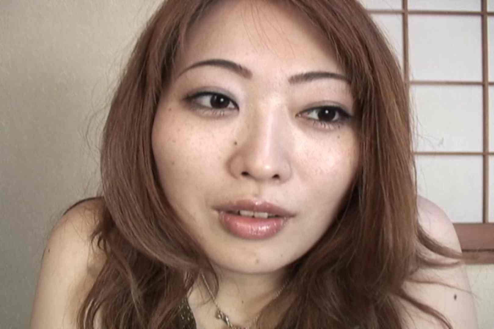 仕事で月200本のチンポを相手する22歳若人妻~桜井あい~ 本番  55pic 16