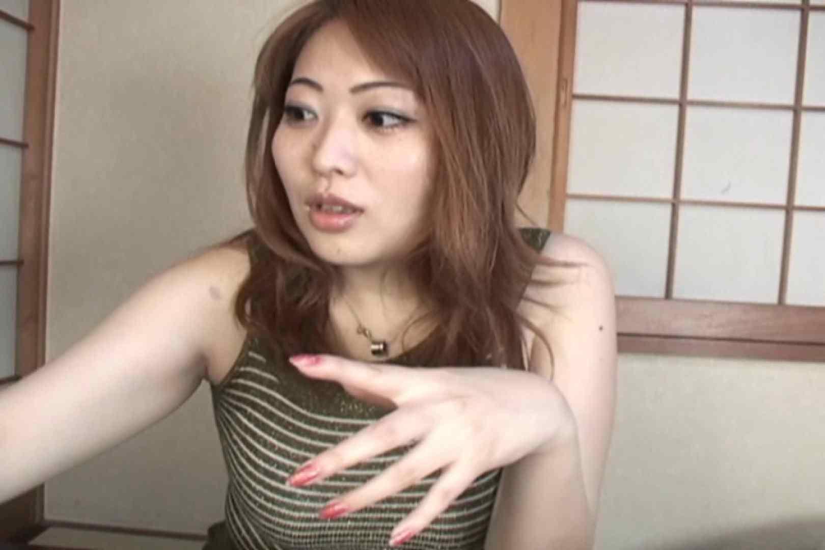 仕事で月200本のチンポを相手する22歳若人妻~桜井あい~ 本番  55pic 19