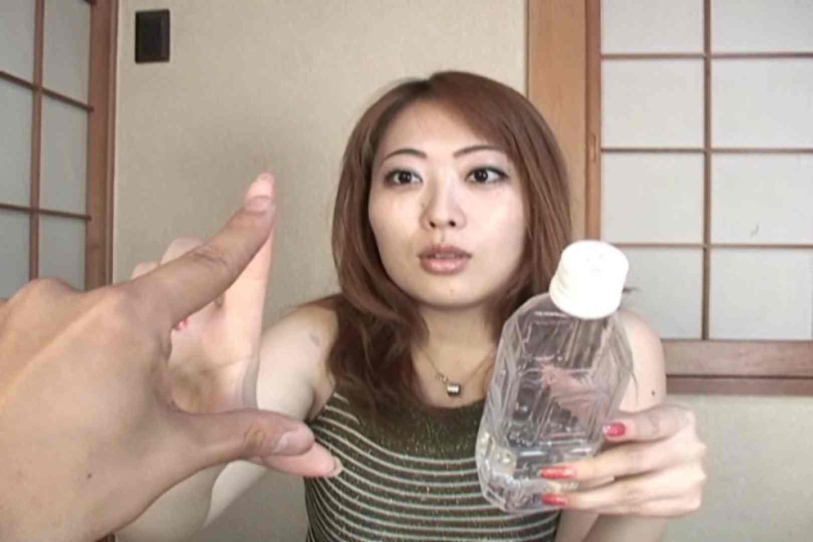 仕事で月200本のチンポを相手する22歳若人妻~桜井あい~ 本番  55pic 21