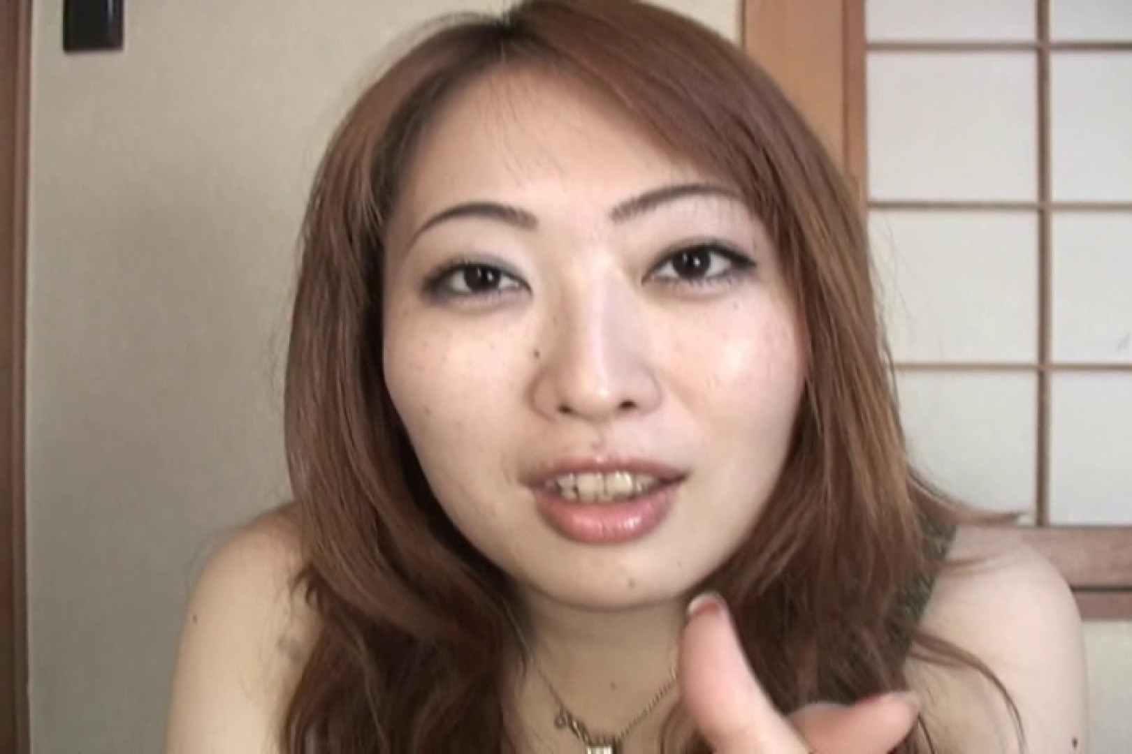仕事で月200本のチンポを相手する22歳若人妻~桜井あい~ 本番  55pic 24