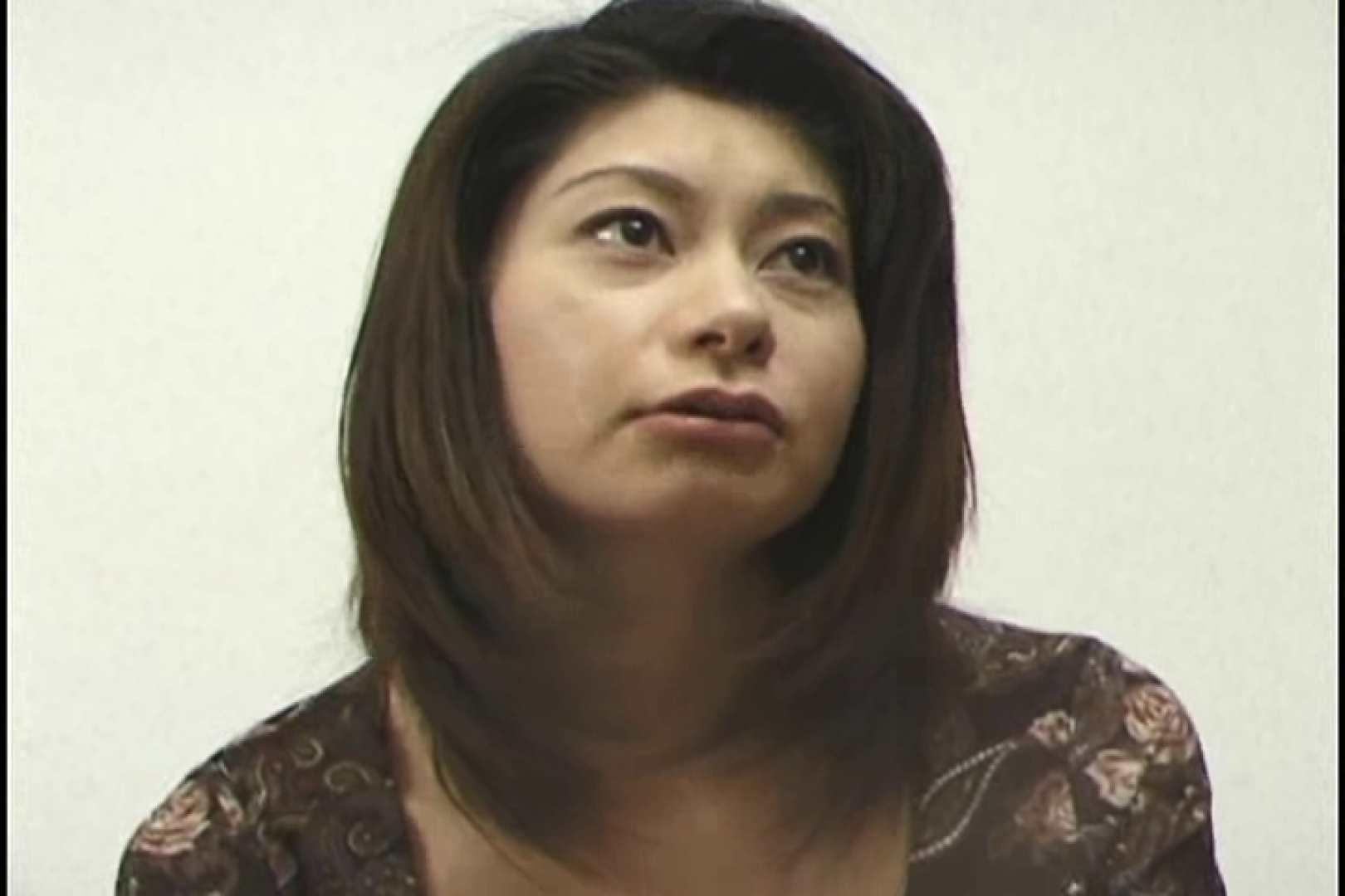 素人嬢126人のハメ撮り 清川百合 ローター  27pic 16
