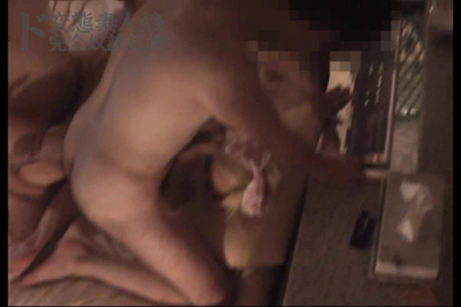 ド変態素人嬢完全奴隷記録 ~其の漆~参 マンコ  26pic 6