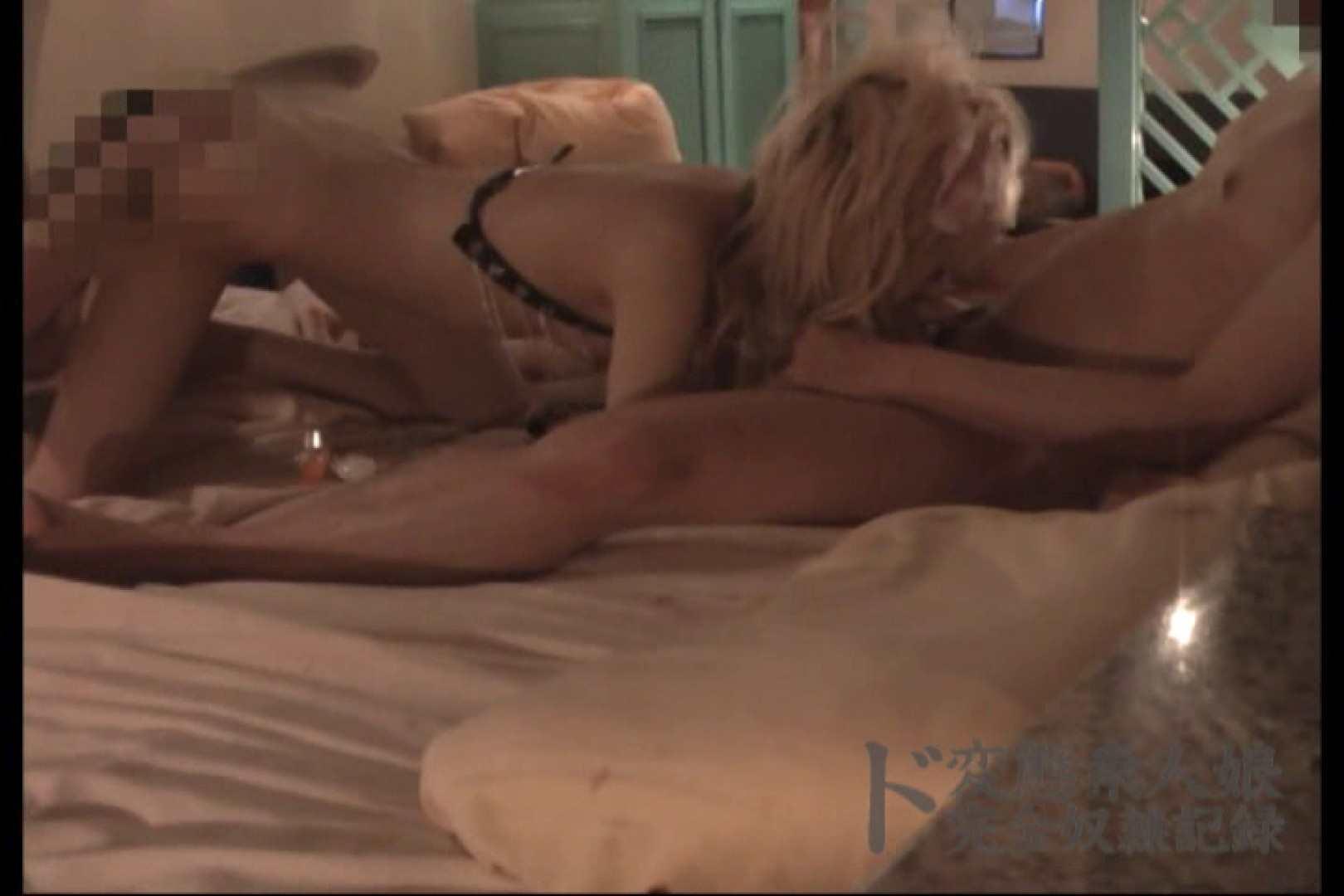ド変態素人嬢完全奴隷記録 ~其の漆~参 マンコ  26pic 20