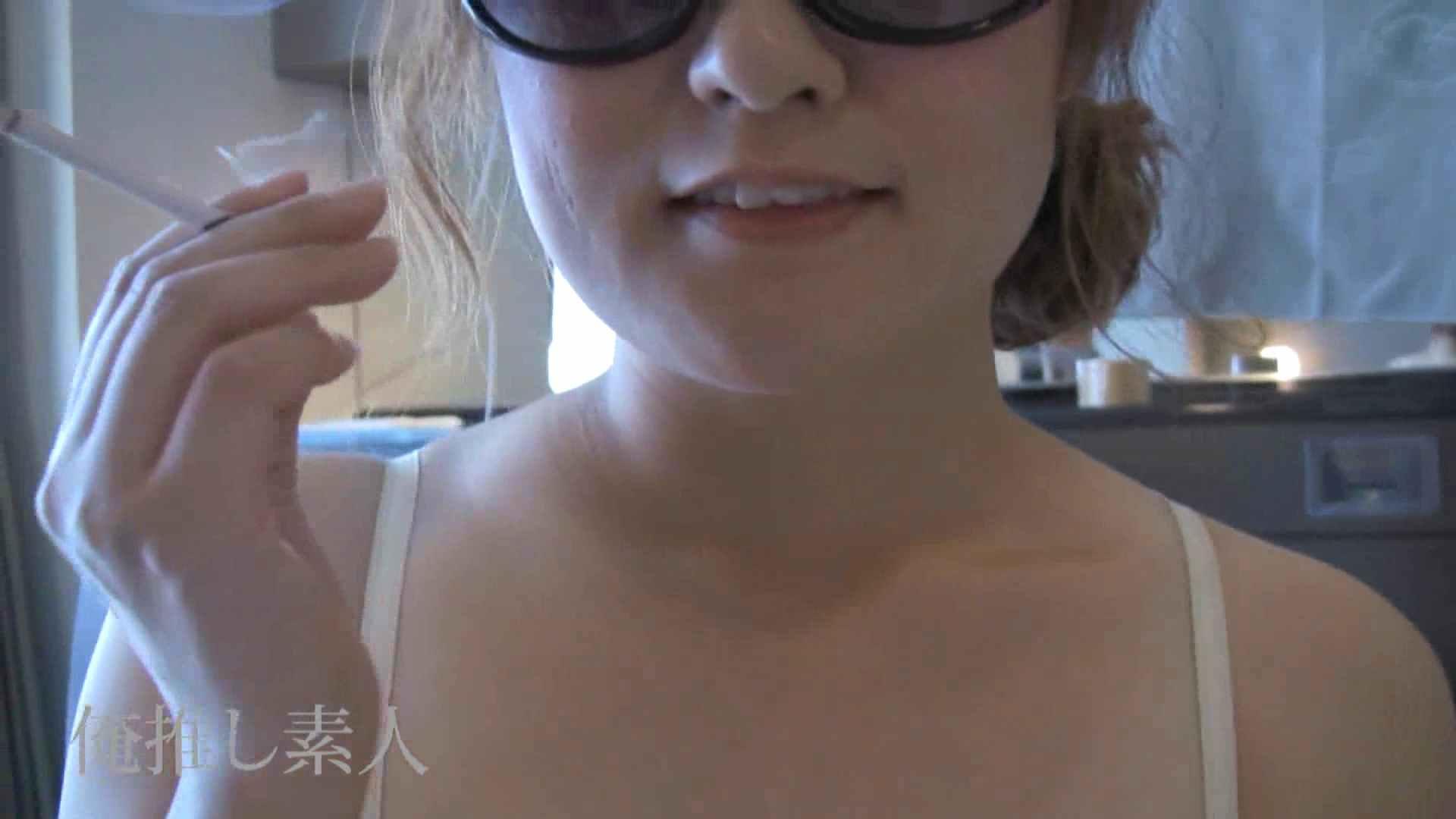 俺推し素人 キャバクラ嬢26歳久美vol5 OL  76pic 18