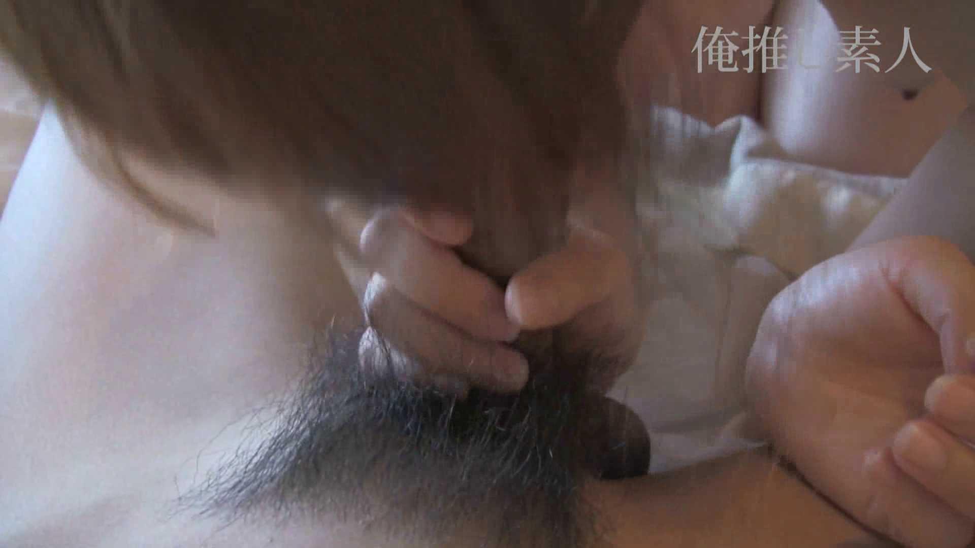 俺推し素人 キャバクラ嬢26歳久美vol5 OL  76pic 72