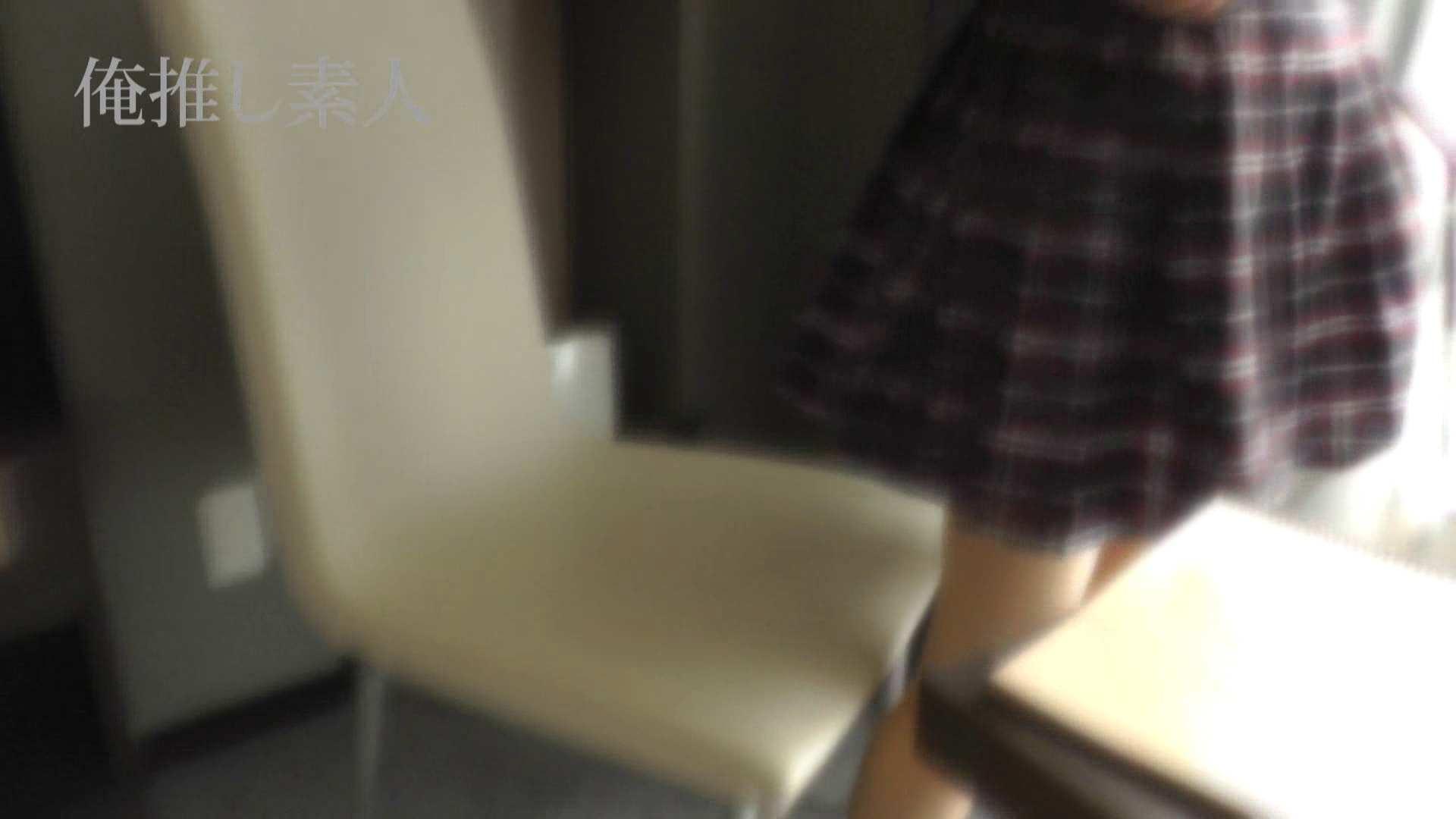 俺推し素人 キャバクラ嬢26歳久美vol6 投稿  59pic 7