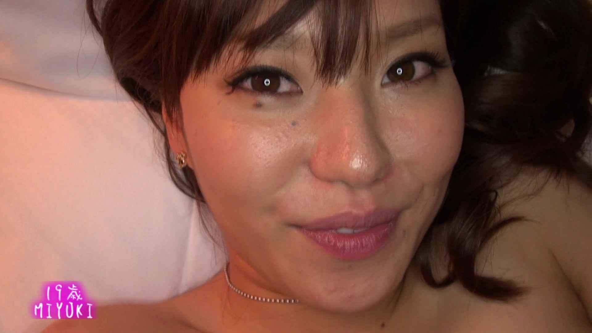 MIYUKIちゃんに男優さんがエロマッサージ マッサージ  93pic 24