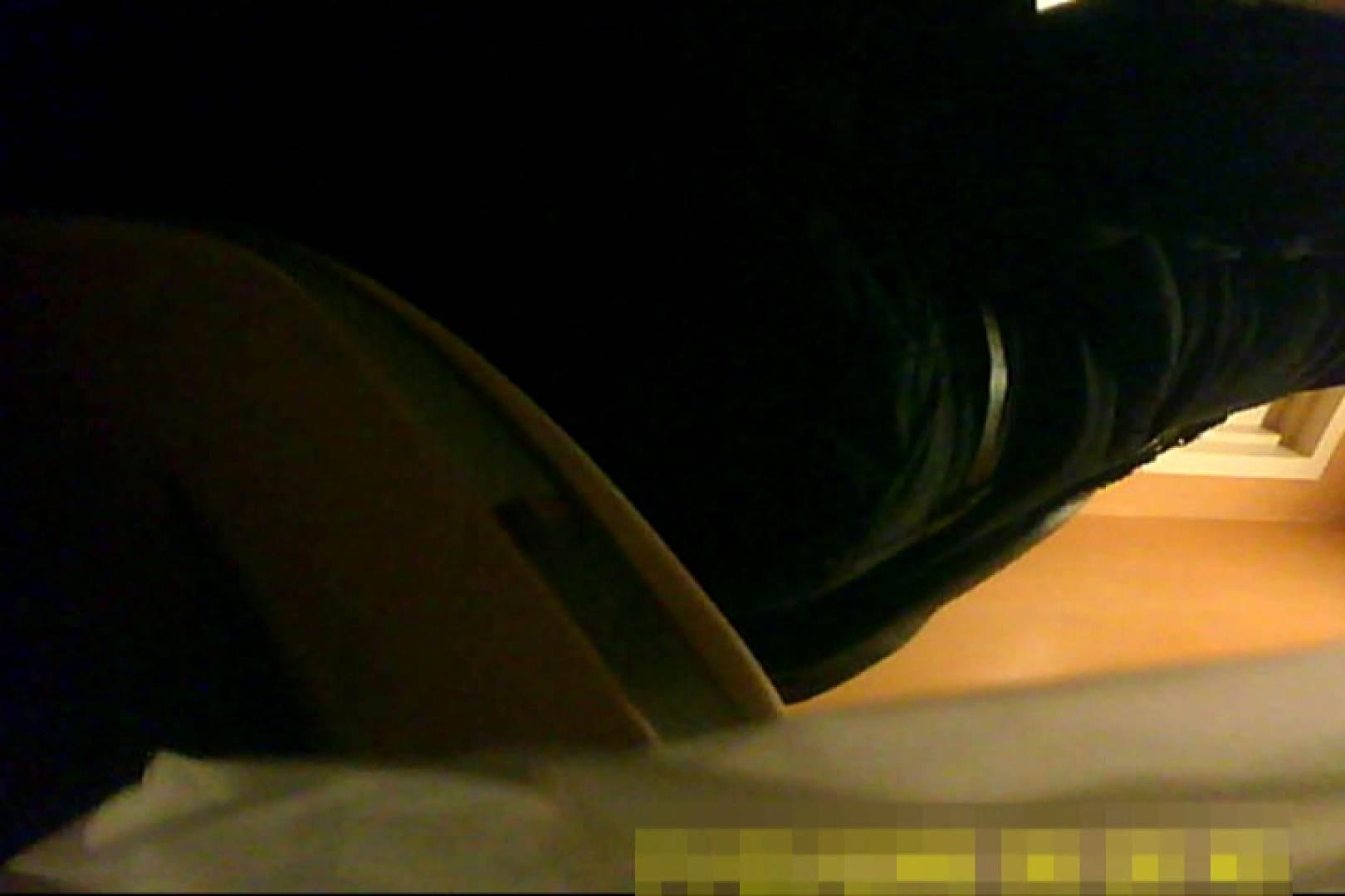 魅惑の化粧室~禁断のプライベート空間~vol.8 OL  111pic 15