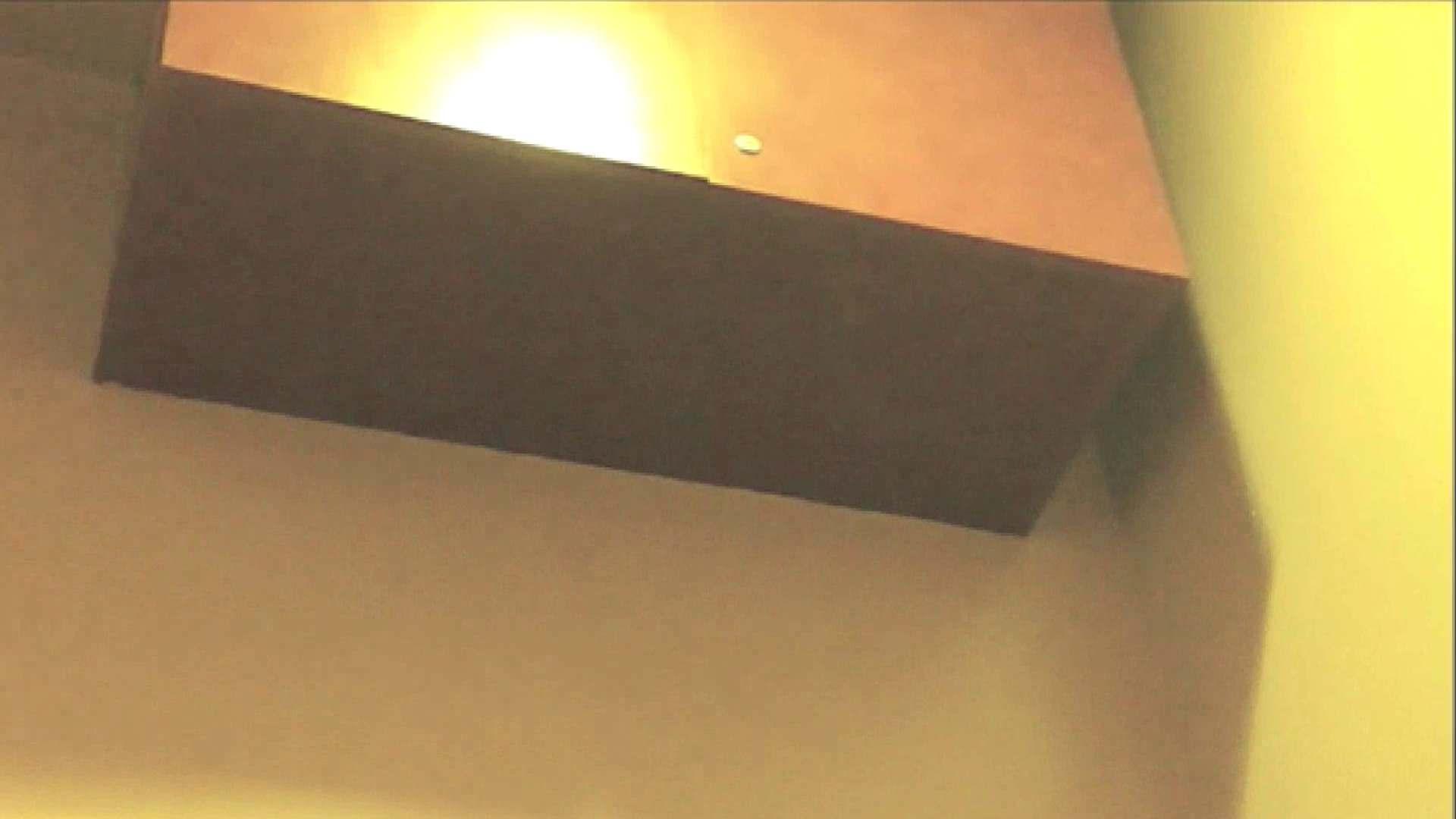 実録!!綺麗なお姉さんのトイレ事情・・・。vol.12 ナプキン  79pic 71