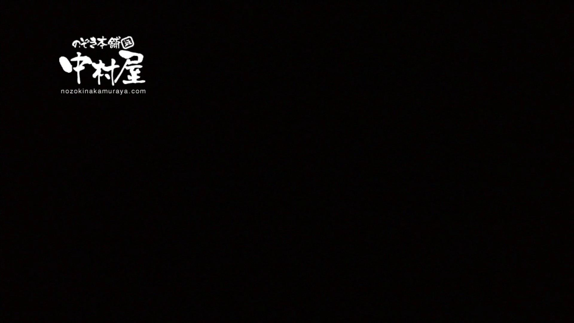 鬼畜 vol.11 下の口は正直なオンナ 前編 OL  112pic 34