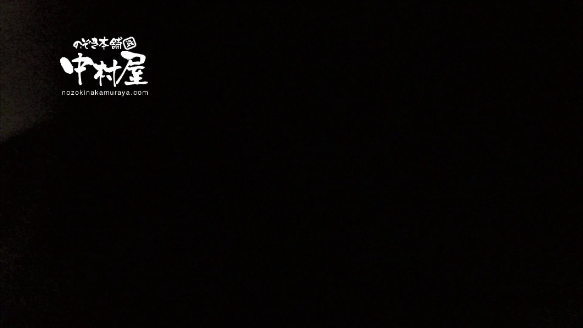 鬼畜 vol.11 下の口は正直なオンナ 前編 OL  112pic 36