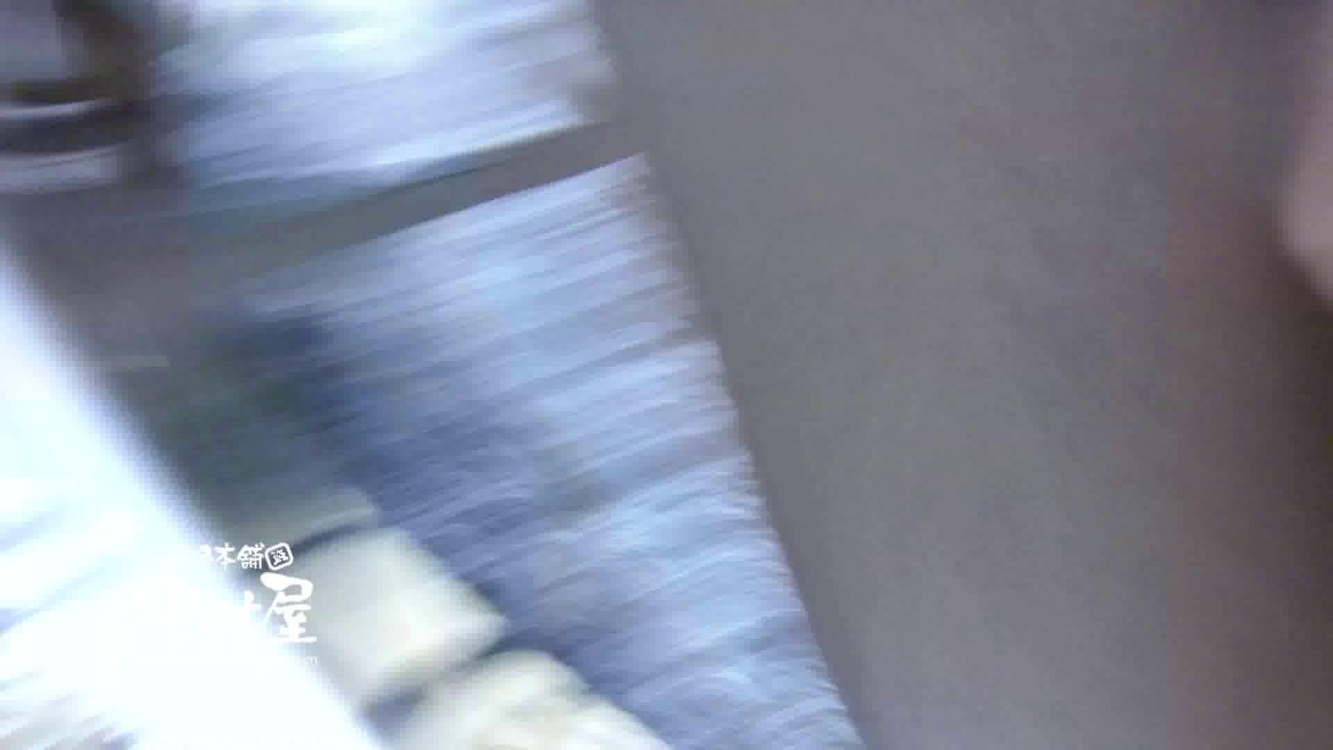 鬼畜 vol.15 ハスキーボイスで感じてんじゃねーよ! 前編 鬼畜  77pic 49
