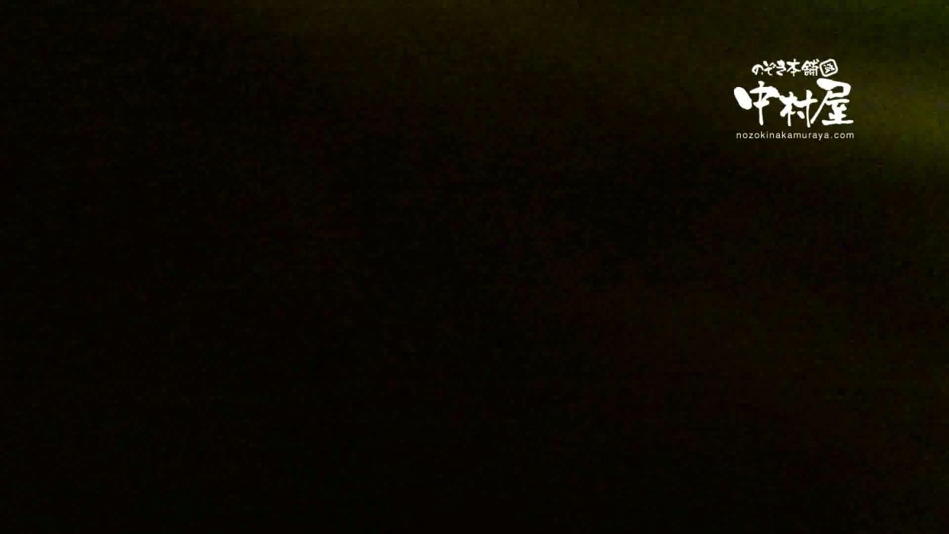 鬼畜 vol.17 中に出さないでください(アニメ声で懇願) 後編 鬼畜  24pic 2