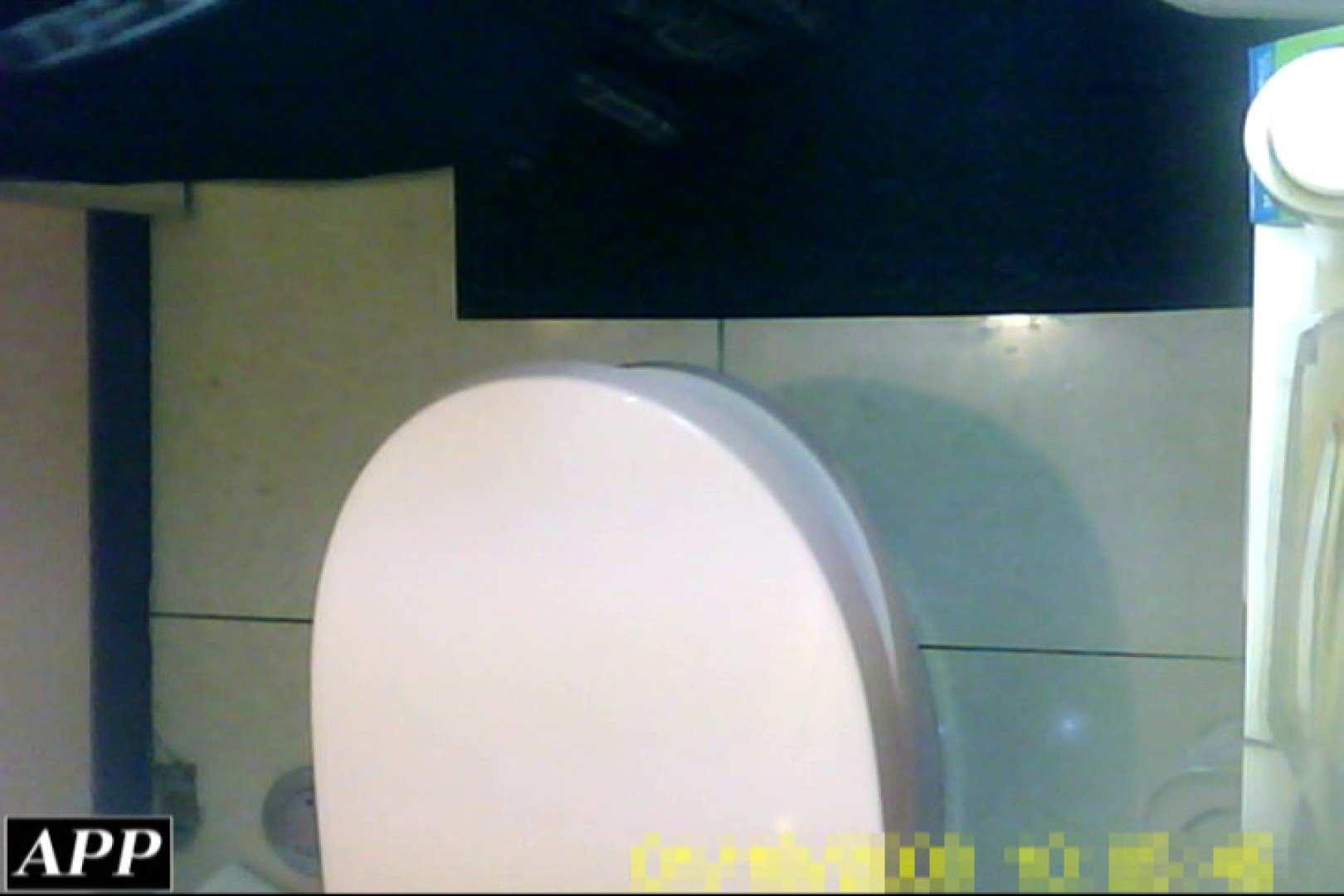 3視点洗面所 vol.026 OL  48pic 8