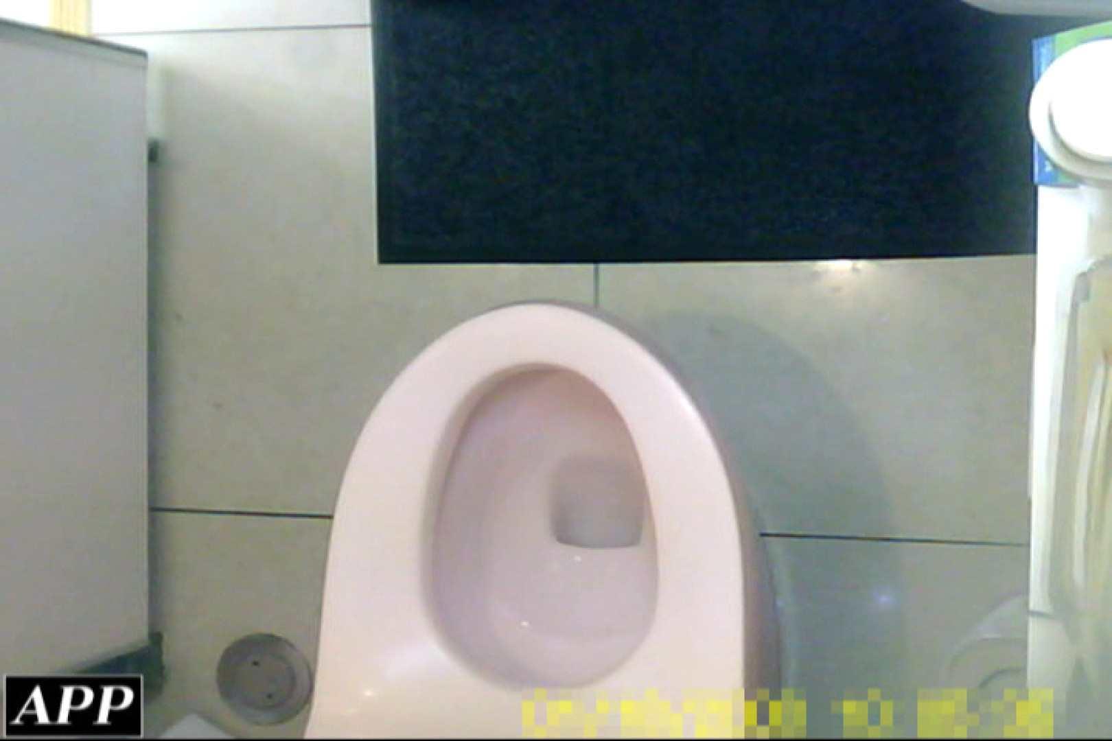 3視点洗面所 vol.026 OL  48pic 38