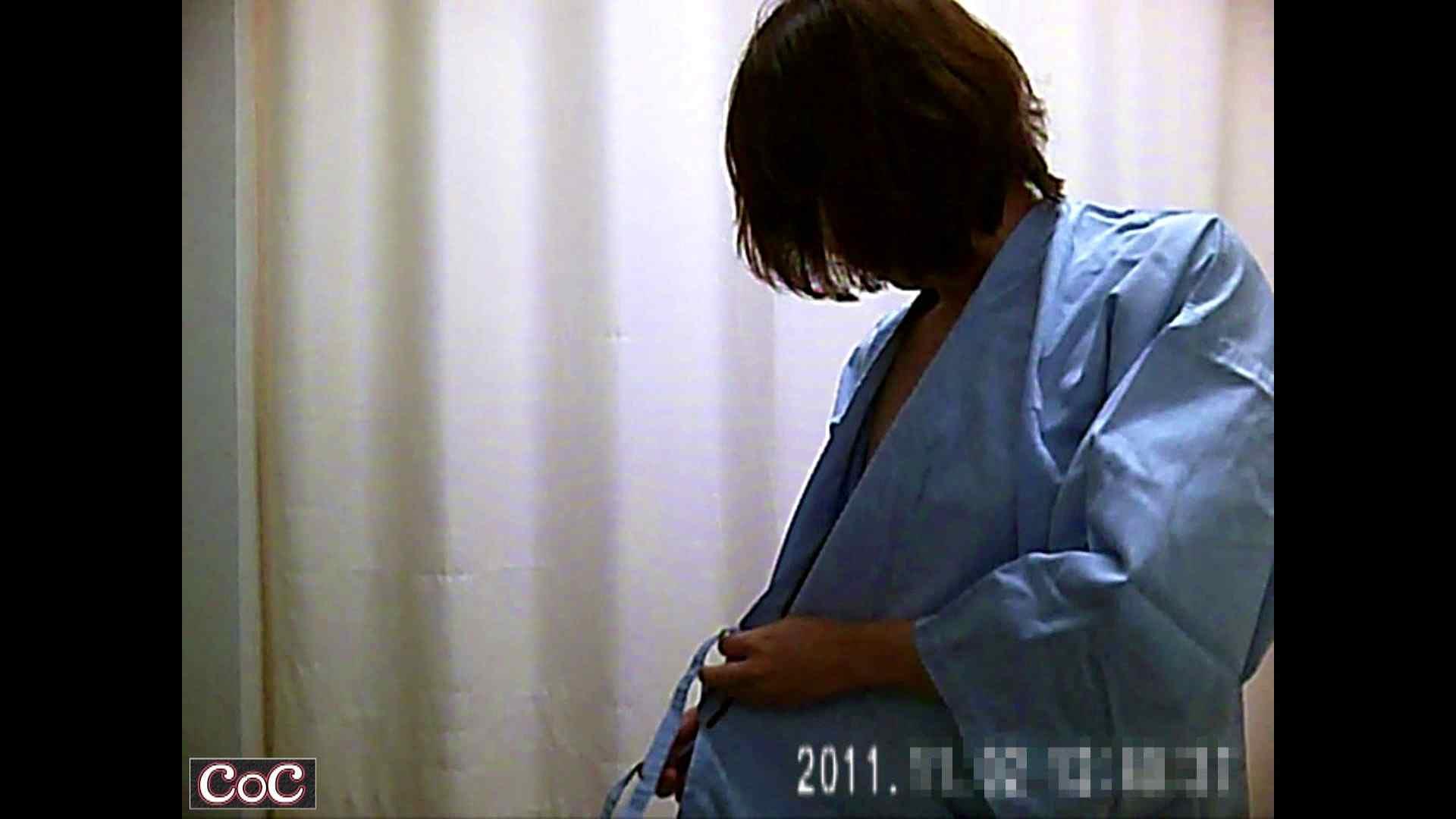 病院おもいっきり着替え! vol.79 OL  99pic 39