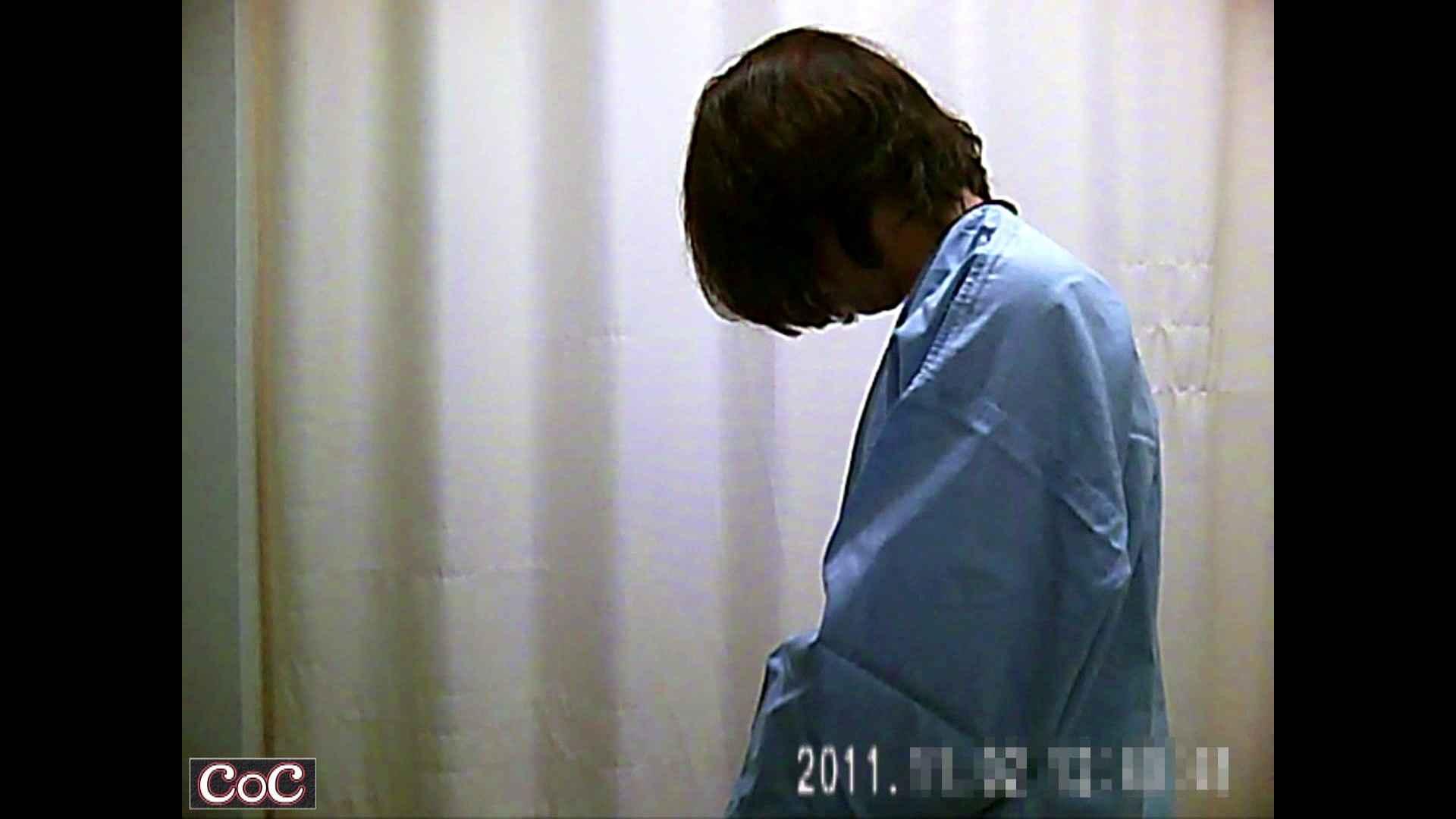 病院おもいっきり着替え! vol.79 OL  99pic 40