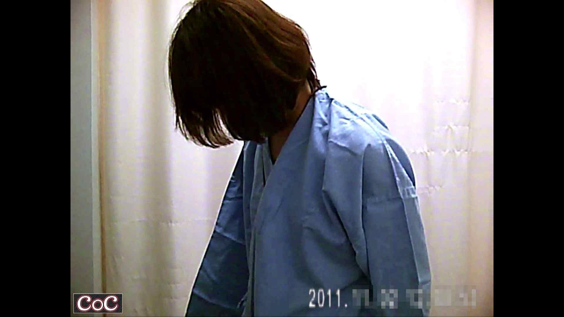 病院おもいっきり着替え! vol.79 OL  99pic 41