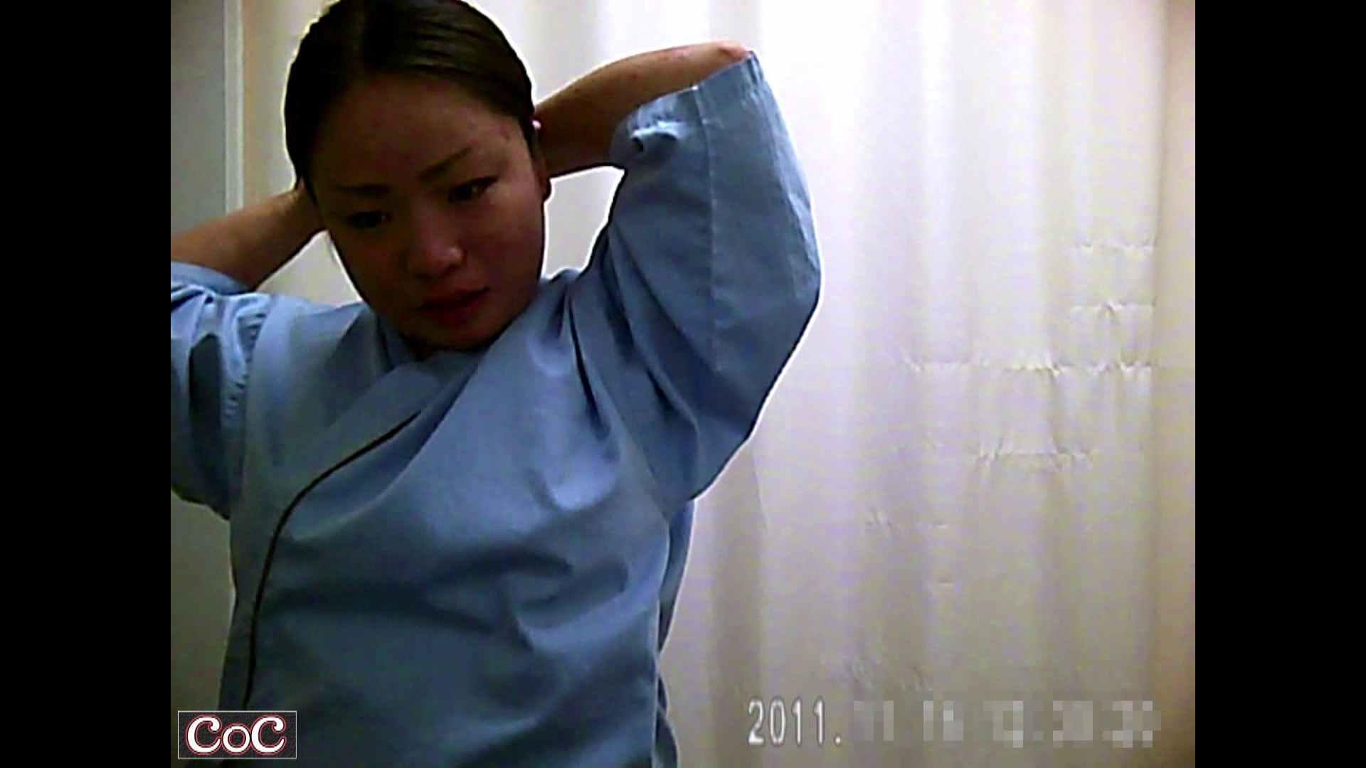 病院おもいっきり着替え! vol.93 乳首  108pic 28
