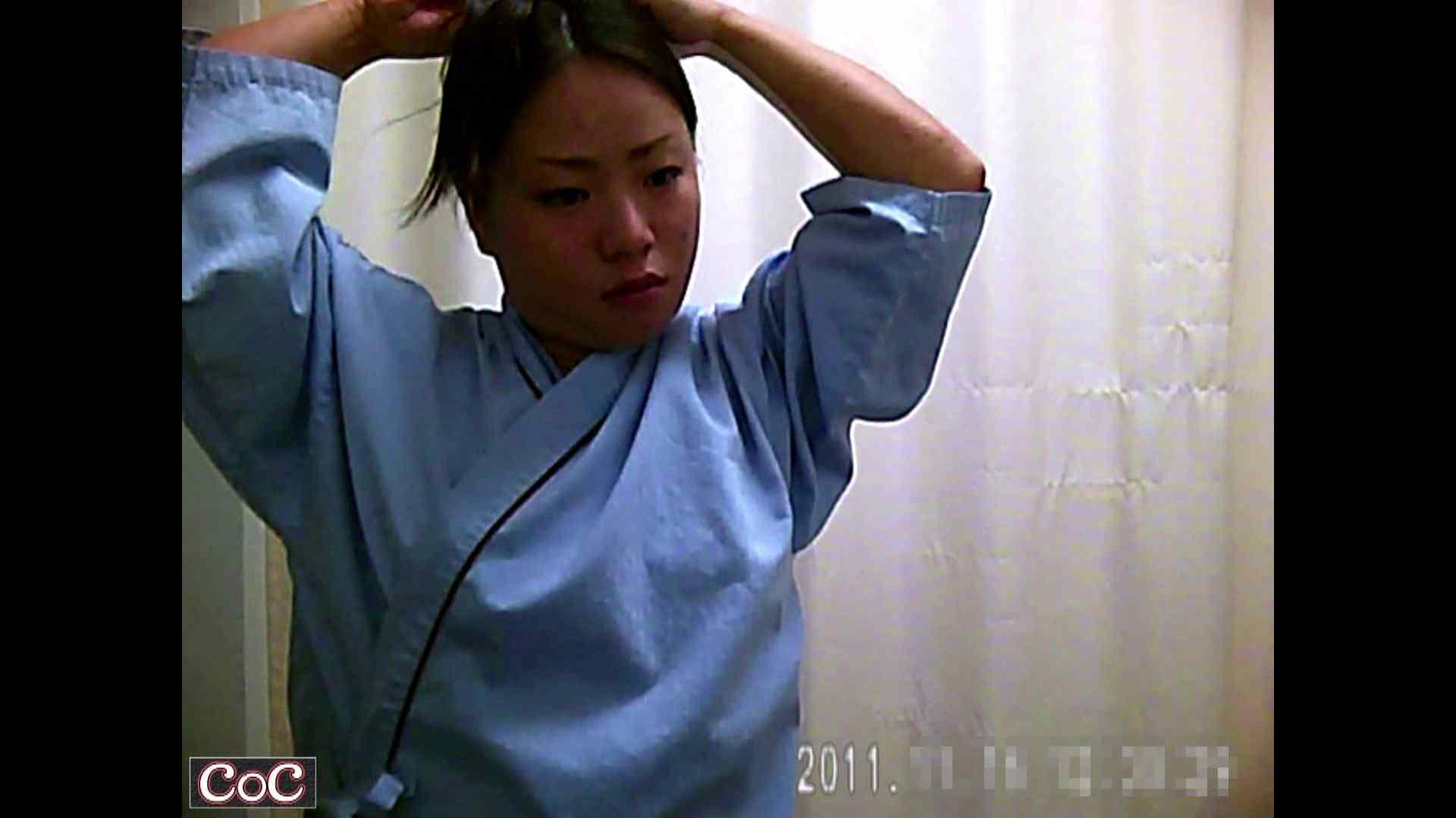 病院おもいっきり着替え! vol.93 乳首  108pic 30