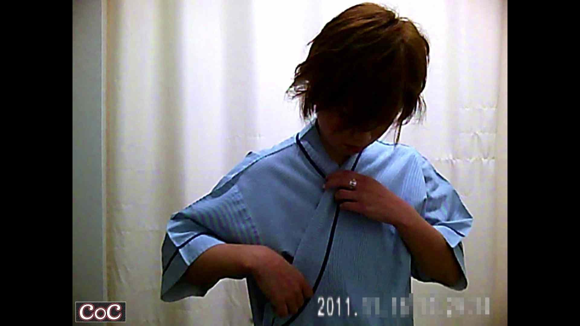 病院おもいっきり着替え! vol.93 乳首  108pic 60