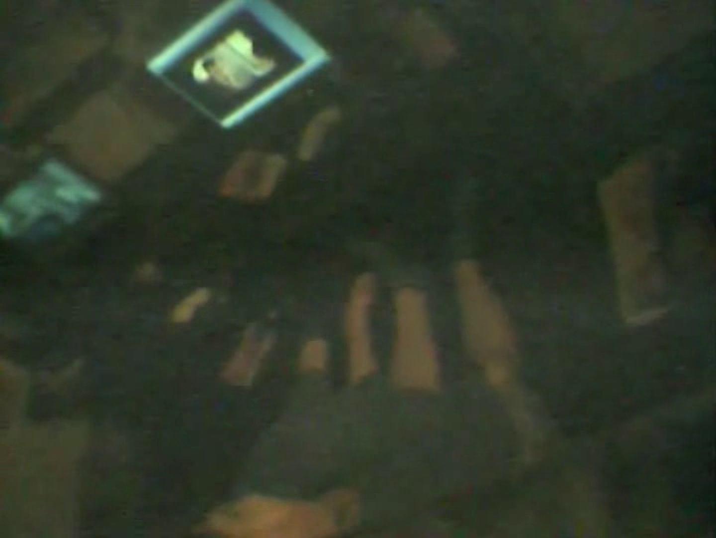 インターネットカフェの中で起こっている出来事 vol.002 カップル  53pic 22