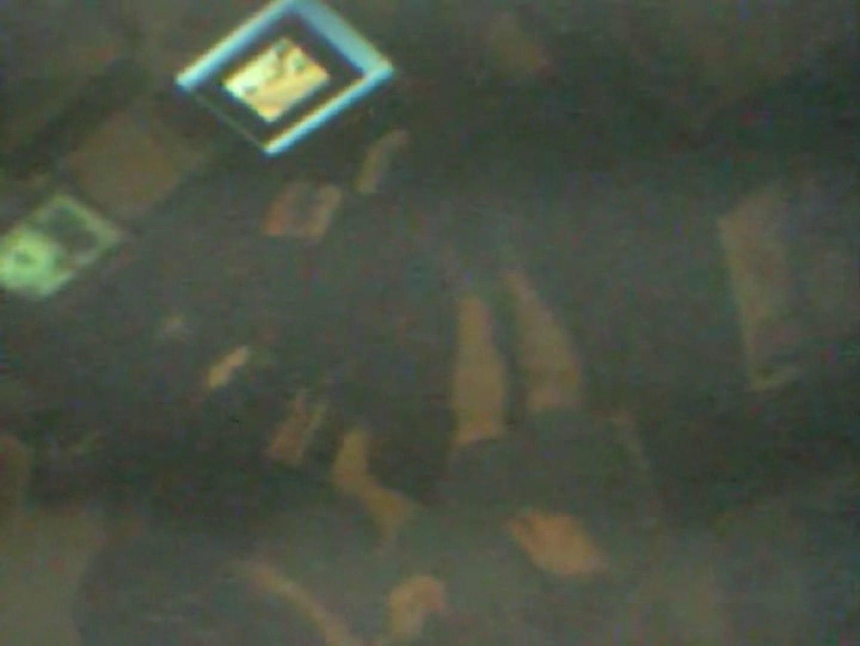 インターネットカフェの中で起こっている出来事 vol.002 カップル  53pic 33
